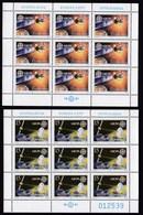Yugoslavia 1991 / Europa CEPT, European Aerospace - Telecommunications Satellite / MNH / Mi 2476-2477 - Unused Stamps