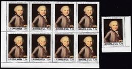 Yugoslavia 1991 / 200th Anniversary Of The Birth Of Wolfgang Amadeus Mozart / MNH / Mi 2472 - Unused Stamps