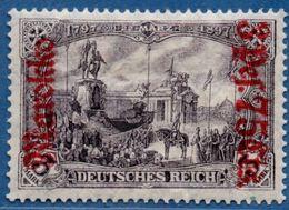 Deutsch Ämter Marocco 1911 3 Pes 75 Cts On 3 Mk MH 2005.0345 German Offices - Bureau: Maroc