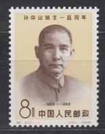 PR CHINA 1966 - The 100th Anniversary Of The Birth Of Doctor Sun Yat-sen MNH** OG XF - 1949 - ... République Populaire