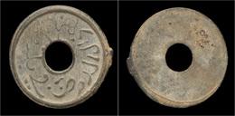 Indonesia Sultan Baha-ud-Din II Tin Pitis - Indonesia