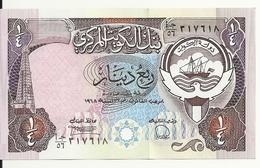 KOWEIT 1/4 DINAR 1980-91 UNC P 11 D - Kuwait