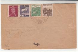 Singapore / Japanese Occupation - Singapore (1959-...)