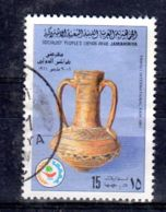 19. Fiera In Tripolis, 1981;  Mi-Nr. 870, Gestempelt, Los 52444 - Libyen