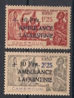 Cameroun - 1941 - N°Yv. 247 à 248 - Laquintinie - Série Complète - Neuf GC ** / MNH / Postfrisch - Camerun (1915-1959)