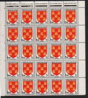 France YT 952/1047/1180/1182 X 4 Blocs De 25 Sans Charnière ** Ni Sur Timbres Ni Sur Marges Poitou/Comtat Venaissin - Neufs