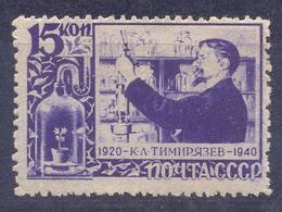 1940.USSR/Russia, 20th Death Anniv. Of Timiryasev, Biologist, Mich.750,  Mint/* - 1923-1991 USSR
