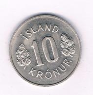 10 KRONUR  1978 IJSLAND /3680// - Iceland