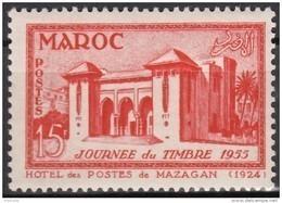 N° 343 - X X - ( C 911 ) - Maroc (1891-1956)