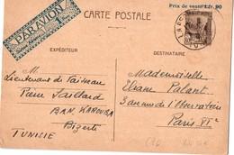 Entier Carte Avion 1942 - ACEP CP 6 Cote 20 € - La Pêcherie - De BAN Karouba Marine En Tunisie - Tunisie (1888-1955)
