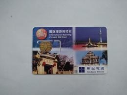 Macau GSM SIM Cards, (1pcs,MINT) - Macao