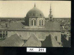 AK211, Syrien, Damaskus (?) - Syria