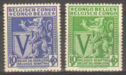 Congo 0268/9* - Lion Héraldique -H - - Belgisch-Kongo