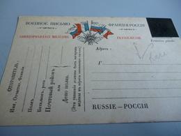 CARTE LETTRE CORRESPONDANCE MILITAIRE FRANCE RUSSIE RARE - 1914-18