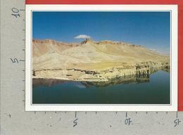 CARTOLINA NV DE AGOSTINI - AFGHANISTAN - L'Hindukush E La Moschea Di Alì - Vedute Dal Mondo - 10 X 15 - Afghanistan