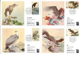 CHINA  1987 Birds  Max Card    MICHEL #2105-2108 - 1949 - ... People's Republic