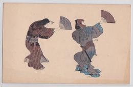 Cpa Japon Carte Postale Ancienne Illustration Illustrateur Dessin The Shimbi Shoin Tokyo Couple Danseurs Danse Eventail - Non Classificati