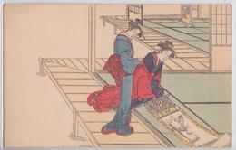 Cpa Japon Carte Postale Ancienne Illustration Illustrateur Dessin The Shimbi Shoin Tokyo Femme Estampe Oiseau Grue - Non Classificati