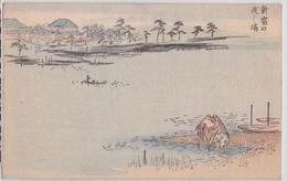 Japon Carte Postale Ancienne Illustration Illustrateur Dessin The Shimbi Shoin Tokyo Pirogue Chaval Lac - Non Classificati