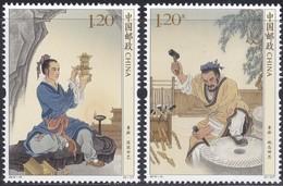 CHINA 2019 (2019-19) Michel 5123-5124  - Mint Never Hinged - Neuf Sans Charniere - Neufs