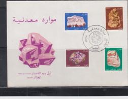 MINERALS  - ALGERIA - 1983- MINERALS SET OF 4 ON  ILLUSTRATED FDC - Minéraux