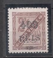 Cabo Verde, 1902, # 72 Dent. 11 3/4, MH - Cape Verde