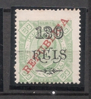 Cabo Verde, 1913/4, # 153 Dent. 11 1/2, MH - Cape Verde