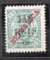 Cabo Verde, 1915, # 160 A Dent. 12 3/4, MH - Cape Verde