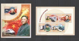 ST2777 2014 NIGER FAMOUS PEOPLE 110TH ANNIVERSARY DENG XIAOPING KB+BL MNH - Famous People