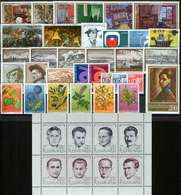 Yugoslavia 1973 Complete Year, MNH (**) - 1945-1992 Socialist Federal Republic Of Yugoslavia