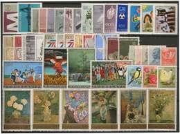 Yugoslavia 1974 Complete Year, MNH (**) - 1945-1992 Socialist Federal Republic Of Yugoslavia