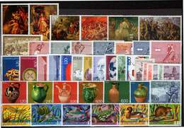 Yugoslavia 1976 Complete Year, MNH (**) - 1945-1992 Socialist Federal Republic Of Yugoslavia