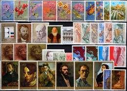 Yugoslavia 1977 Complete Year, MNH (**) - 1945-1992 Socialist Federal Republic Of Yugoslavia