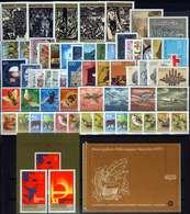 Yugoslavia 1978 Complete Year, MNH (**) - 1945-1992 Socialist Federal Republic Of Yugoslavia