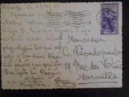 Italie , Trieste çarte De Trieste 1951 Pour Marseille - 7. Triest
