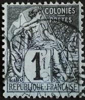 -Sage Type ALPHEE-DUBOIS.( N°46 )  QUINE-HONE    ANNAM 5 MAI 1892. - Alphée Dubois