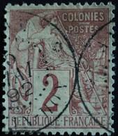 -Sage Type ALPHEE-DUBOIS.( N°47 )  QUINE-HONE    ANNAM 5 MAI 1892. - Alphée Dubois