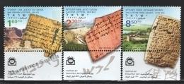 Israel 2008  Yv. 1941-43, Philately Day, Ancient Inscriptions & Manuscripts – Tab - MNH - Neufs (avec Tabs)