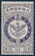 ** N°46 1m Violet S/gris - TB - Korea (...-1945)
