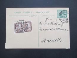 Ägypten 1908 Carte Postale / Ganzsache Mit 2 Zusatzfrankaturen Stp. Alexandria An Den Deutschen Konsul In Marseille - 1866-1914 Khedivate Of Egypt