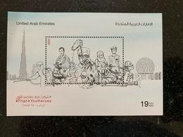 UAE 2020 Covid-19 Virus Thank You Heroes Charity MNH Stamp Sheetlet LTD Edition - United Arab Emirates (General)
