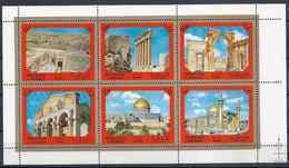 1972 SHARJAH Michel 1228-33** Archéologie, Jérusalem, Baalbek, Palmyre - Sharjah