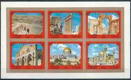 1972 SHARJAH Michel 1228-33 ND ** Archéologie, Jérusalem, Baalbek, Palmyre, Non Dentelé - Sharjah