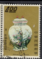 ROC+ Taiwan 1970 Mi 758 Doppelporzellanvase GH - 1945-... République De Chine