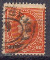 Etats Unis 1890 Yvert 80 Oblitere. - Used Stamps