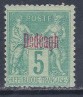 Dédéagh  N° 1 X Partie De Série : 1 C. Vert Trace De Charnière, Sinon TB - Dedeagh (1893-1914)
