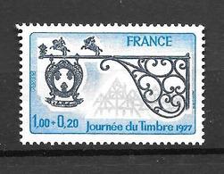 1977 -   France - Journée Du Timbre - YT 1927 - MNH** - Nuovi