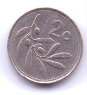 MALTA 1995: 2 Cents, KM 94 - Malta
