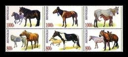 Mongolia 2015 Mih. 3953/58 Fauna. Mongolian Horses MNH ** - Mongolia