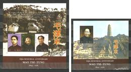 St. Kitts - 2001 - ( Mao Tse-Tung, (1893-1976), ) - Topics - MNH (**) - Mao Tse-Tung